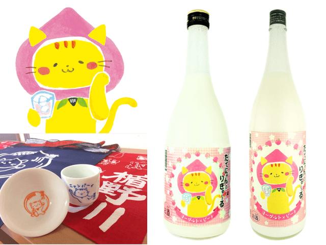 お酒のボトルと愛猫の写真で応募する「第2回たてにゃんフォトコンテスト」が開催中