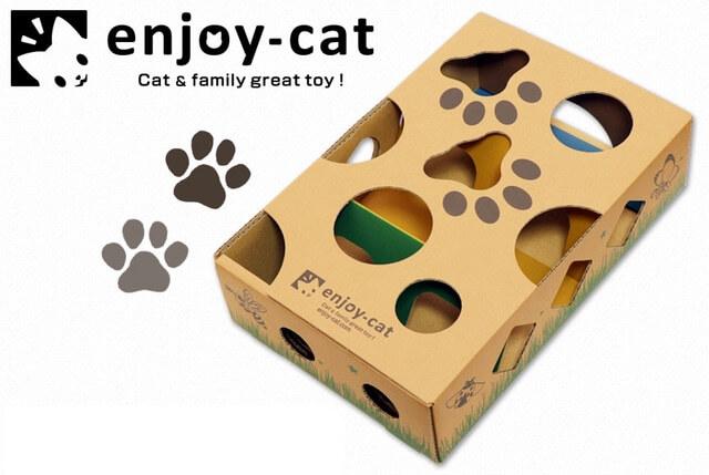 猫用の穴空き玩具「enjoy-cat・エンジョイキャット」