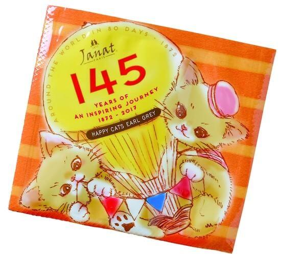 世界猫の日バッグに入っている、ジャンナッツ ハッピーキャッツ アールグレイ