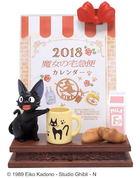 魔女の宅急便に登場する黒猫ジジの「キキ!みてみて!」を再現した卓上カレンダー