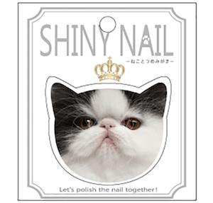 「シャイニーネイル(SHINY NAIL)」、黒白猫のふくバージョン