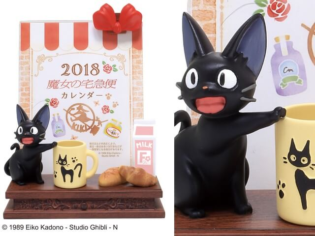 魔女の宅急便・黒猫ジジのジオラマ付き卓上カレンダーが出るにゃ