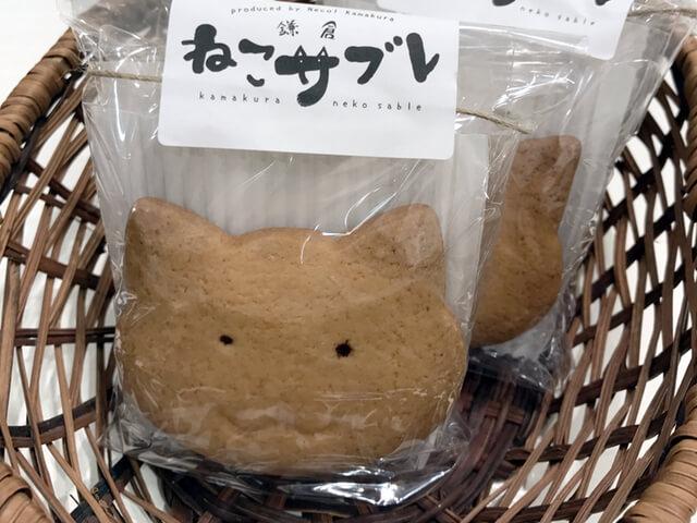 猫の形をした焼き菓子「鎌倉ねこサブレ」ネコ雑貨店NECOL鎌倉で発売