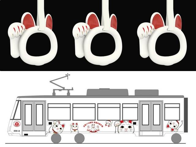 つり革の形が招き猫♪ 東急世田谷線が「幸福の招き猫電車」の運行開始
