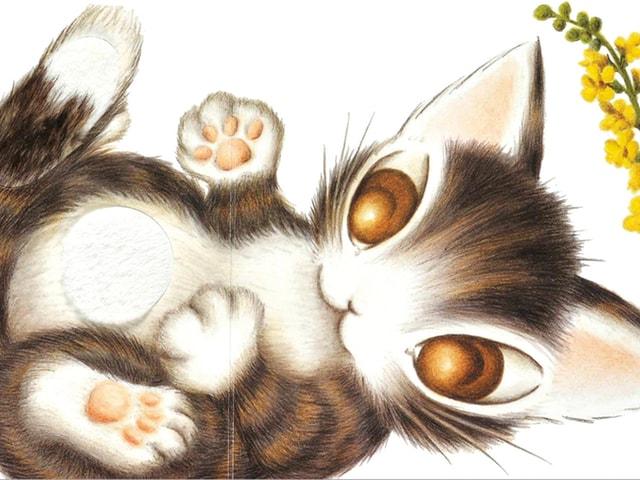 見て触って楽しめる!猫のダヤンの絵本「さわってダヤン」が登場