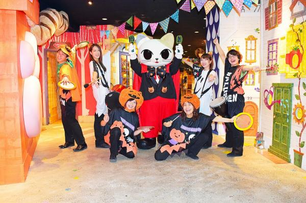 ナンジャタウンのハロウィンイベント「熱狂! ピニャータパレード ニャニャニャハロウィン」
