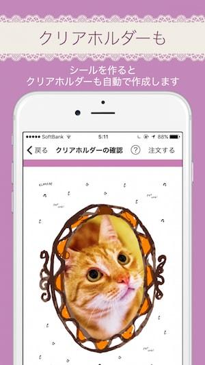 iPhoneアプリ、「PETLABEL(ペットラベル)」のクリアホルダー作成イメージ