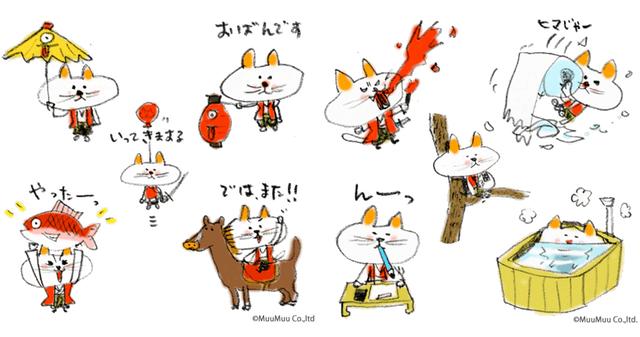 「にゃんこ将軍あばれ旅」の第二弾LINEスタンプ 「Syogun-Nyanko2」