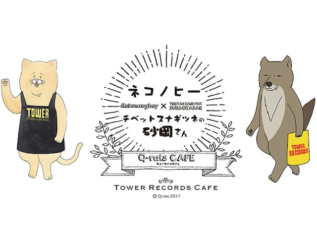 人気猫マンガ「ネコノヒー」のコラボカフェが登場!猫メニューも満載
