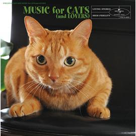 猫好きなミュージシャンによる猫好きのためのCDが発売
