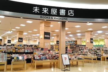 フェリシモ猫部のオリジナル猫グッズが未来屋書店で販売中!