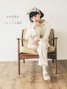 miraiya-main570-3