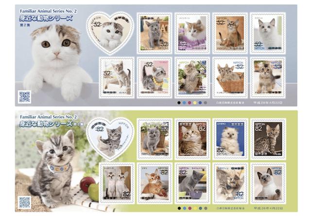 マンチカンなどの人気猫、20種の郵便切手が発売されますよ〜!