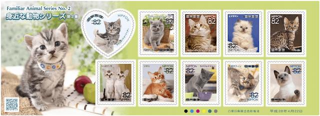 アメリカンショートヘアやノルウェージャンフォレストキャットなど人気猫の切手