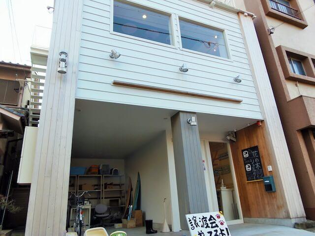 名古屋の猫カフェ「花の木シェルター」の外観