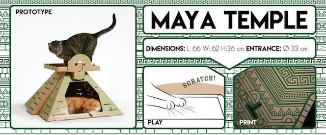 ダンボール猫ハウス「マヤの神殿」