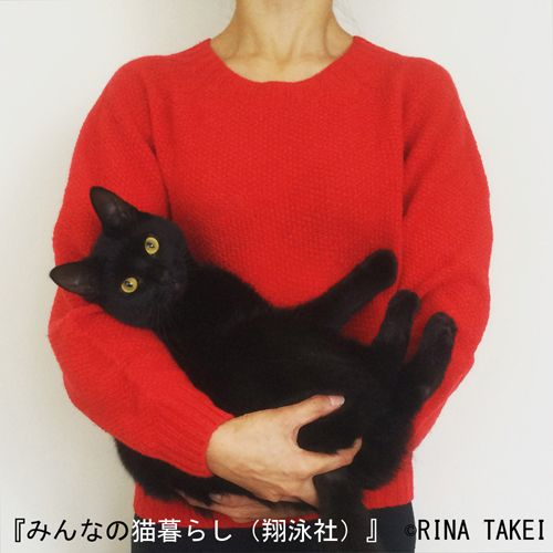Rina TakeiさんのInstagram2