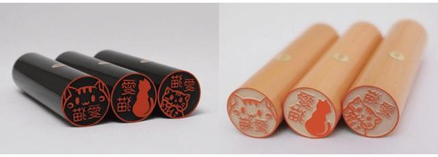 2種類の印鑑素材
