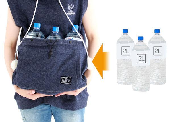 ポケットの中は2Lのペットボトルが3本も入ります