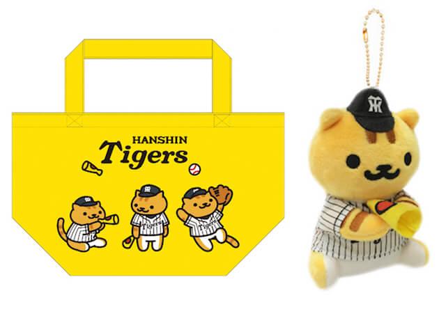 たてじまさんと阪神タイガースのコラボ商品が全国で発売