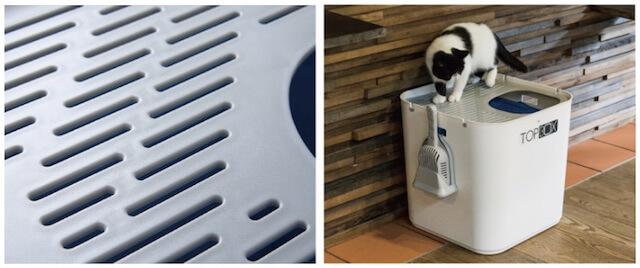 猫トイレの上部がスリット状