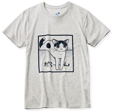 漫画家 山野りんりんさんとつくった猫好き猛アピールTシャツ