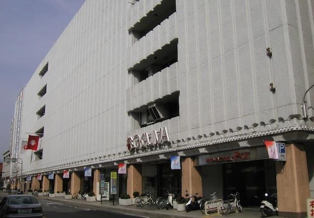 岡島百貨店