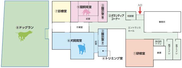 三重県動物愛護推進センター 施設マップ