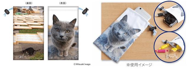 猫グッズのマイクロファイバークロス巾着