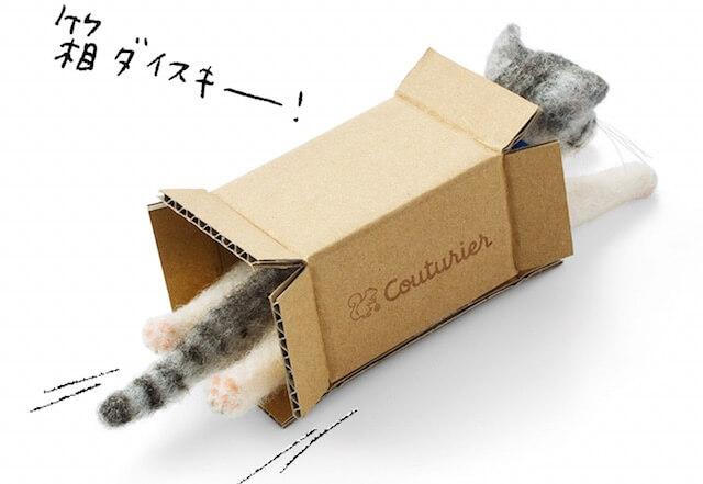 羊毛フェルトで作った猫と小物の合わせ技