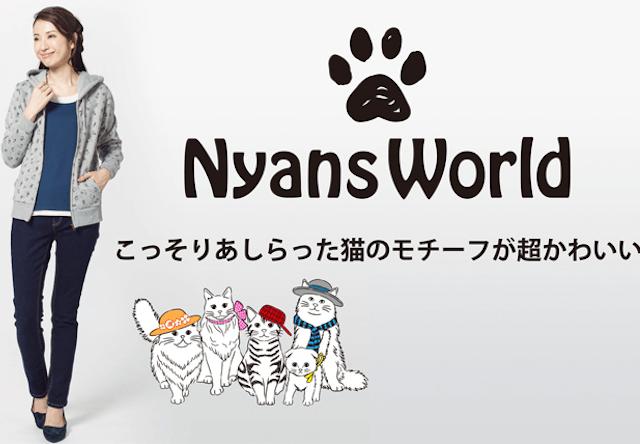 ニャンズワールドから、猫をモチーフにしたジーンズが新登場