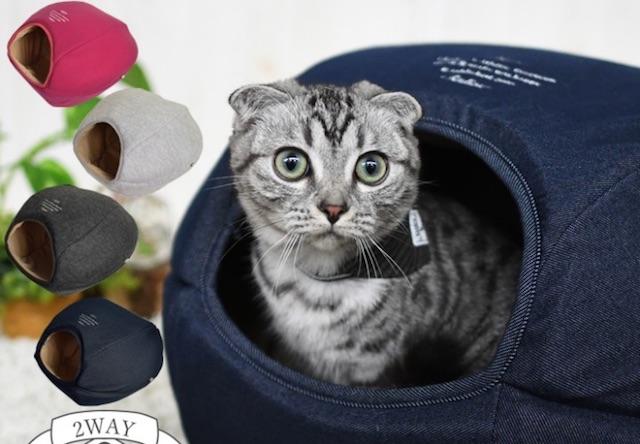 ラディカ(RADICA)のオンラインショップで猫用品の販売を開始