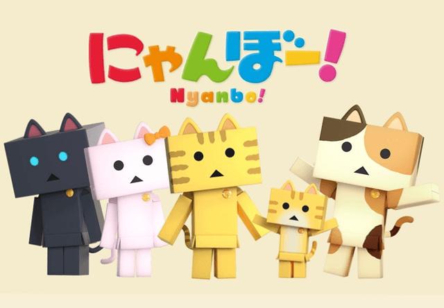 ダンボーに猫耳と尻尾がついた「にゃんぼー!」アニメ放送開始
