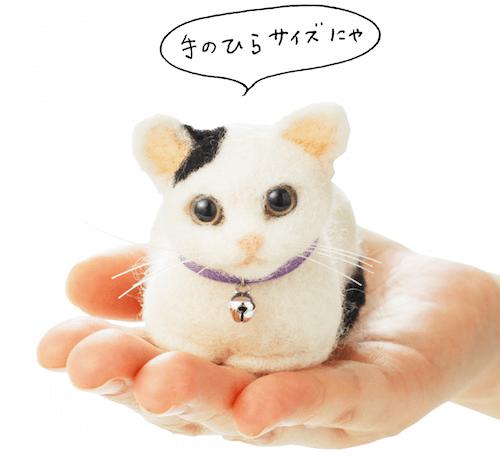 手のひらサイズの羊毛(ニードル)フェルト猫
