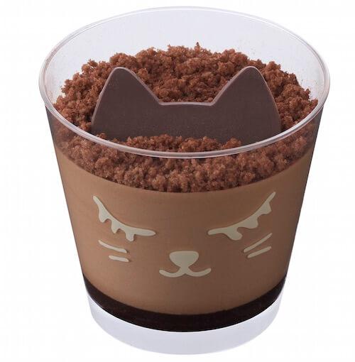 銀座コージーコーナー ハロウィン限定 にゃんカップ(チョコ)