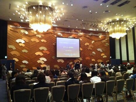 過去の日本臨床獣医学フォーラム(JBVP)年次大会のプログラム会場