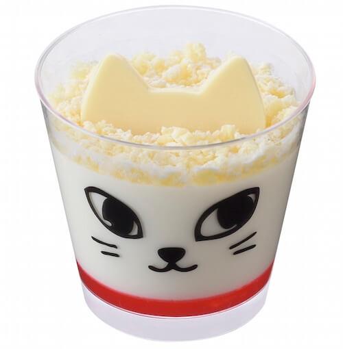 銀座コージーコーナー ハロウィン限定 にゃんカップ(ヨーグルト風味)