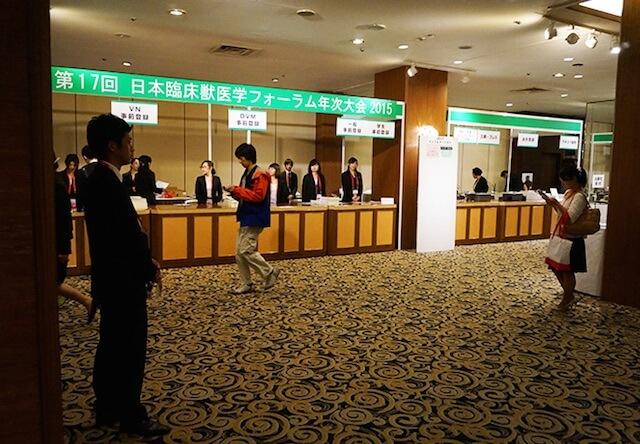 過去の日本臨床獣医学フォーラム(JBVP)年次大会の受付の様子