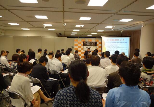 イベント会場の八重洲ブックセンター本店 8Fギャラリー