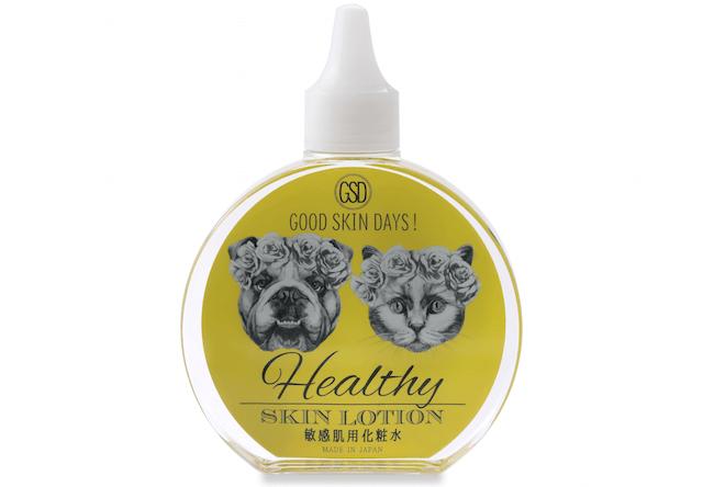 敏感肌のペット用化粧水 ヘルシー