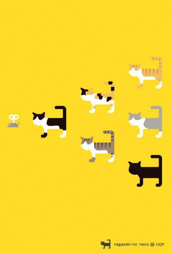 尾曲がり猫のポストカード(イラスト)