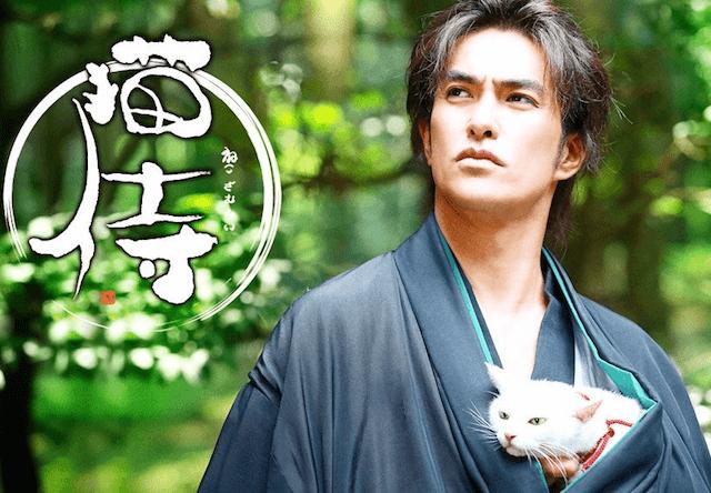 斑目久太郎(北村一輝)と玉之丞(白猫)が主演の時代劇テレビドラマ「猫侍」