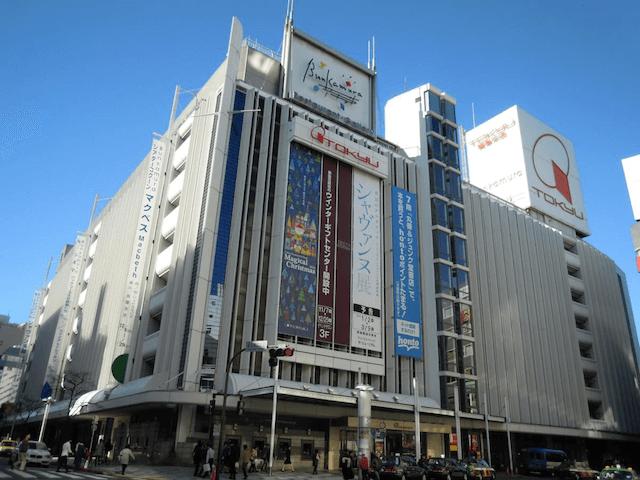 渋谷 東急百貨店本店の外観