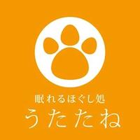 リラクゼーションサロン「眠れるほぐし処 うたたね」のロゴ