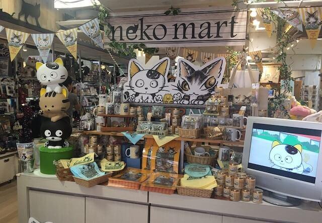 「ネコマート」タマ&フレンズと猫のダヤンのコラボコーナー