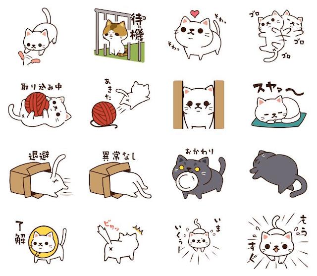 猫カフェシミュレーションゲーム「にゃんきつ!」のLINEスタンプイメージ