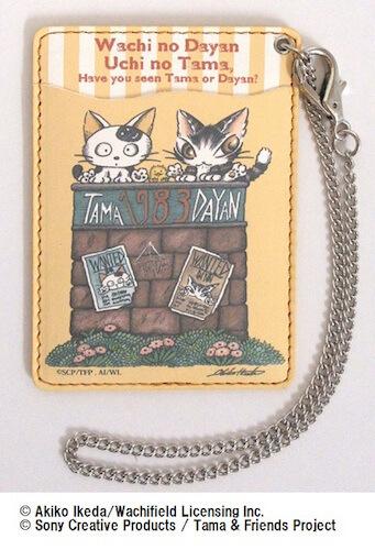 タマ&フレンズと猫のダヤンの「パスケース」
