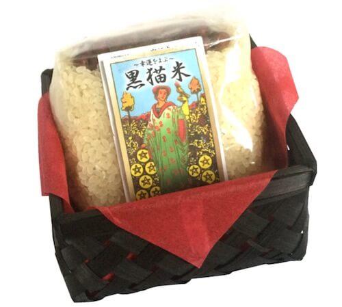 「黒猫米」(つや姫)と紅大豆