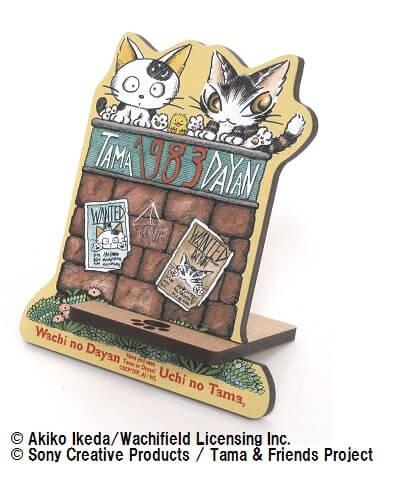 タマ&フレンズと猫のダヤンの「スマホスタンド」