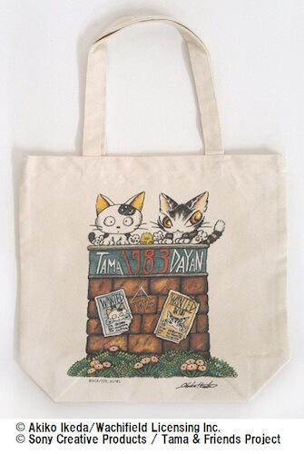 タマ&フレンズと猫のダヤンの「キャンパストート」